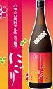 【八海山】八海山の焼酎で仕込んだうめ酒 にごり 1800ml