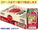 【アサヒ】カルピスサワー 濃い贅沢完熟いちご 350ml×24本【期間限定】