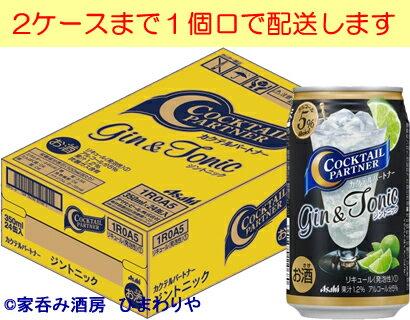 【アサヒ】カクテルパートナー ジントニック 35...の商品画像