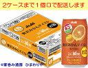 【アサヒ】果実の瞬間 贅沢みかんテイスト 350ml×24本