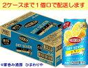【アサヒ】ウィルキンソン・ドライセブン ドライレモン 350ml×24本