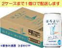 【サントリー】ほろよい 白いサワー 350ml×24本