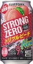 ショッピングサントリー 【サントリー】-196℃ ストロングゼロ トリプルピーチ 350ml×24本
