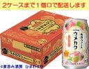 【サッポロ】ウメカク ソーダ仕立ての梅酒カクテル もも 350ml×24