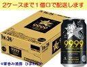 【サッポロ】99.99(フォーナイン) クリアドライ 350ml×24本