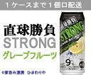 【合同】直球勝負グレープフルーツ STRONG 500ml×24本