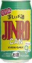 【眞露】JINRO CAN レモン 9°復刻版 350ml×24【店長気まぐれセール!数量限定】