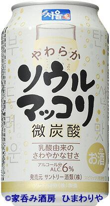 【サントリー】ソウルマッコリ 350ml×24本