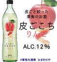 【キリン】皮ごこち りんご 700ml