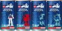 【コカ・コーラ】ジョージア エメラルドマウンテン 機動戦士ガンダムコラボデザイン缶 手売り用 185ml×30本