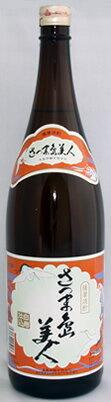 【長島研醸】さつま島美人 1800ml瓶