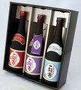 【宝酒造】一刻者飲み比べセット【紫】(ギフトカートン入り)