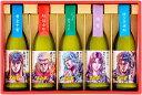 【光武酒造場】北斗の拳芋焼酎ミニボトルセット SH-R 270ml×5本