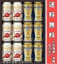 ショッピングプレミアムモルツ 【送料無料】【サントリー】ザ・プレミアムモルツ -華- 2種セット DB30P(北海道・沖縄は別途送料がかかります)