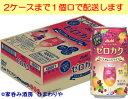 【アサヒ】ゼロカク カシスオレンジテイスト 350ml×24本