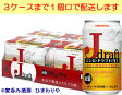 【JINRO】ジンロ・ドラフト 350ml×24本