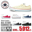 【国内正規品】CONVERSE CANVAS ALL STAR OX コンバース ローカット キャンバス オールスター 【日本正規代理店品】【5400円以上送料無料】スニーカー/人気/シューズ/ブラック/レッド/ホワイト/ネイビー