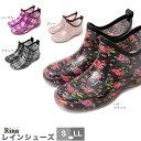 レインシューズ 長靴 ガーデニングにも使える ショート 完全防水 雨 梅雨 雨靴
