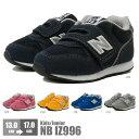 ニューバランス 子供靴 キッズ ジュニア シューズ スニーカー New Balance NB IZ996 男の子 女の子 マジックテープ