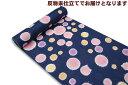 SALE ツモリチサト反物浴衣3t-30 【送料無料】【あす楽対応】