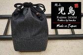 岡山-児島デニムジーンズ お洒落信玄袋 底付黒t-83【あす楽対応】