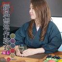 作務衣 日本製 女性 無地-作務衣 婦人 さむえ 綿100%M/L 作務衣 レディース 業務用 婦人 母の日 ギフト 還暦 部屋着 作務衣 女性