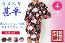 甚平 レディース-ラメ入り 綿100%【送料無料】「夏 甚平」「甚平 女性」「部屋着」