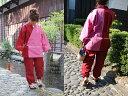 【歌舞伎】作務衣 綿100% 上着:エンジ・ピンク ズボン:ピンク