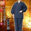 作務衣 冬用 日本製 キルト中綿入り 女性作務衣 綿100
