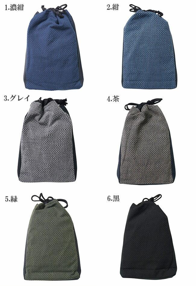 信玄袋 メンズ 日本製 刺し子 マチ付き 90...の紹介画像2