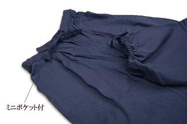 龍河-しっかり生地の作務衣(さむえ)-綿100%上質素材(黒・深緑・紺・焦茶)セール50%OFF【楽ギフ_包装】