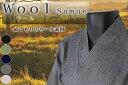 高級上質-ウール作務衣-毛65%レーヨン35%(濃紺・黒・グレイ・アイボリー・麹塵) 【楽ギフ_包装】