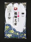 福助足袋(たび)のびる綿キャラコ25.0cm〜28.0cm(男女兼用)