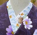 ヤマトシジミとアゲラタム・青☆刺繍 半衿 ひめ吉オリジナルデザイン 蝶☆こだわり半襟