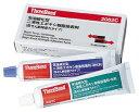 スリーボンド 常温硬化型二液性エポキシ樹脂接着剤(スタンダードタイプ)(高剪断接着力タイプ) 200gセット TB2082C