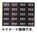日油技研工業/ニチユ サーモラベルスーパミニ3点表示 不可逆性 50度 20枚入り 3K-50