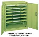 【代引き不可】【時間指定・日祝着不可】SAKAE/サカエ ミニ工具室 K-103