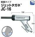 Jc-16