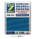 【災害対策に!】【ネコポス便対応可】プロセブン 耐震マット 100ミリ角 1枚入り P-N1001L