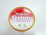 氷見ジェラート「抹茶」 【地元富山の牛乳を使用、手作りです。ヘルシーでとろけんばかりのなめらかさ】