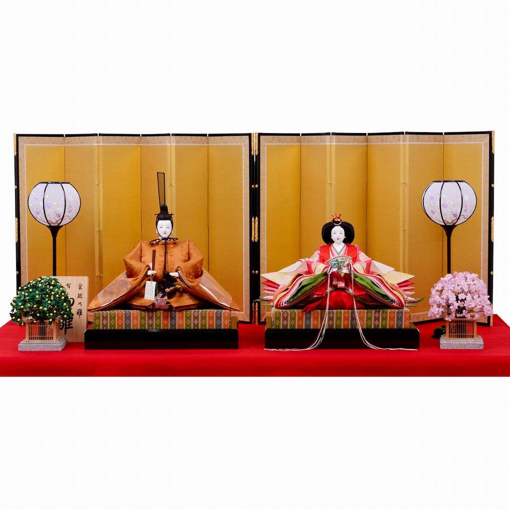 雛人形 京七 九番 有職黄櫨染御袍 小出松寿 荻野和風 送料無料