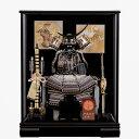 五月節句 男の子 ケース入 鎧飾り 伊達政宗 勝寿 京華作 送料無料