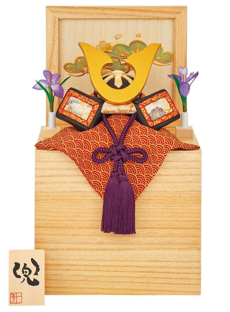 一秀 五月人形 コンパクト 兜収納飾り 木目込人形飾り 木村一秀作 桐収納 【2018年度新作】 h305-im-015