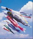 羽衣錦鯉 4m、3色セット【送料無料】【こいのぼり】【鯉のぼり】