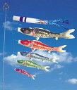 天華錦鯉 5m、3色セット【鯉3匹】【送料無料】【こいのぼり】【鯉のぼり】