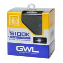 最上級の美しい光を放つハロゲンランプ S1414 GWL エクセレントホワイトバルブ HB3
