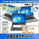 【送料無料】【Microsoft認定工場で再整備済み!】