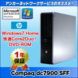 ��ťѥ������Windows7�ۡ�1ǯ�ݾڡۡ�Microsoftǧ�깩��Ǻ������Ѥߡ���HP dc7900 SFF Core2Duo/����2G/Windows7 Home������̵���ۡں���PC�ۡ�MAR�ۡ���š�