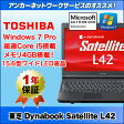 中古パソコン【Windows7】【保証1年間】【Microsoft認定工場で再整備済み!】TOSHIBA dynabook Satellite L42 253Y/HDCorei5/メモリ4G/DVD【ノートPC】【送料無料】【再生PC】【MAR】【中古】