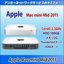 AppleMacmini(Mid2011)